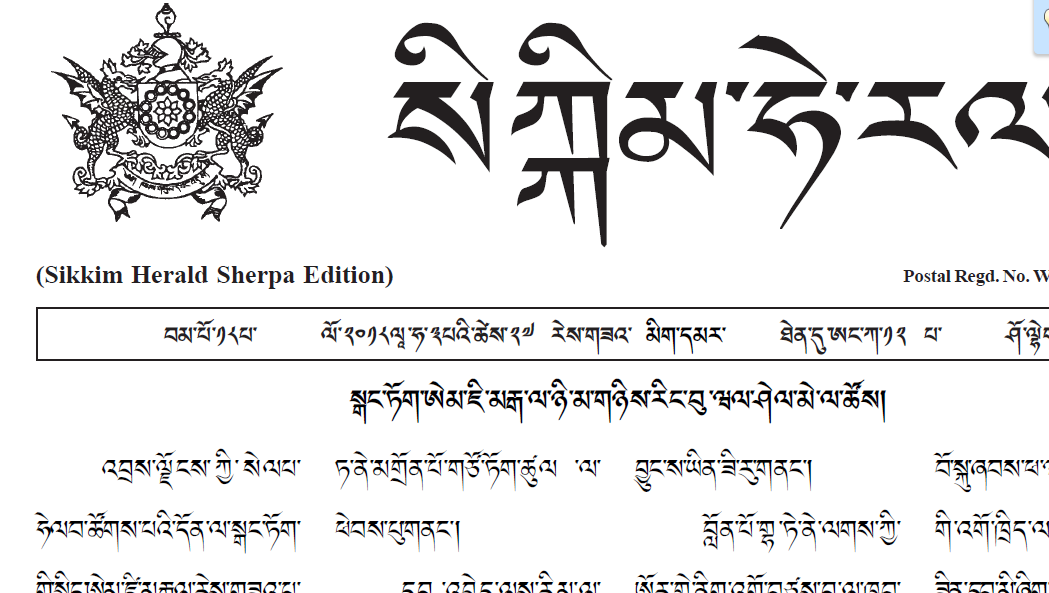 Sikkim Herald-Sherpa Edition-28th May 2020