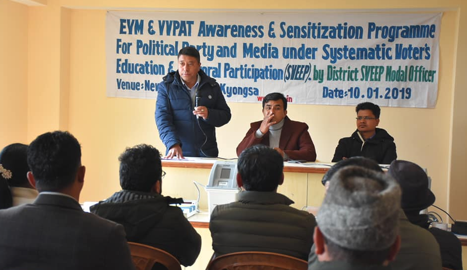 West Sikkim conducts EVM and VVPAT Awareness and Sensitization for the Political Parties, Media and NGOs.