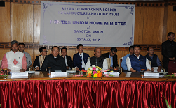 REVIEW OF INDO- CHINA BORDER INFRASTRUCTURE , HON'BLE UNION HOME MINISTER AT CHINTAN BHAWAN ON  20.5.2017