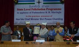STATE LEVEL FELICITATION PROGRAMME AT CHINTAN BHAWAN 30.7.2017