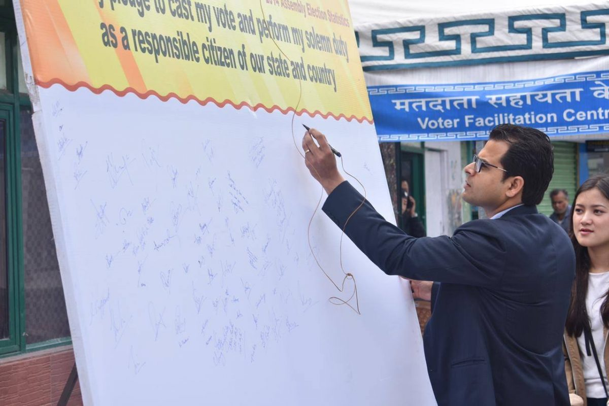Office of District Election Officer, East launches its 'PLEDGE TO VOTE' campaign in Gangtok
