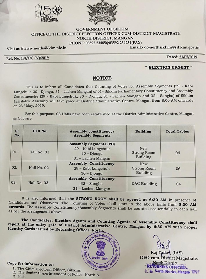 Important Notice From the Office of the District Election Officer-cum-District Magistrate North, Shri Raj Yadav (IAS) regarding 'VOTE COUNTING'