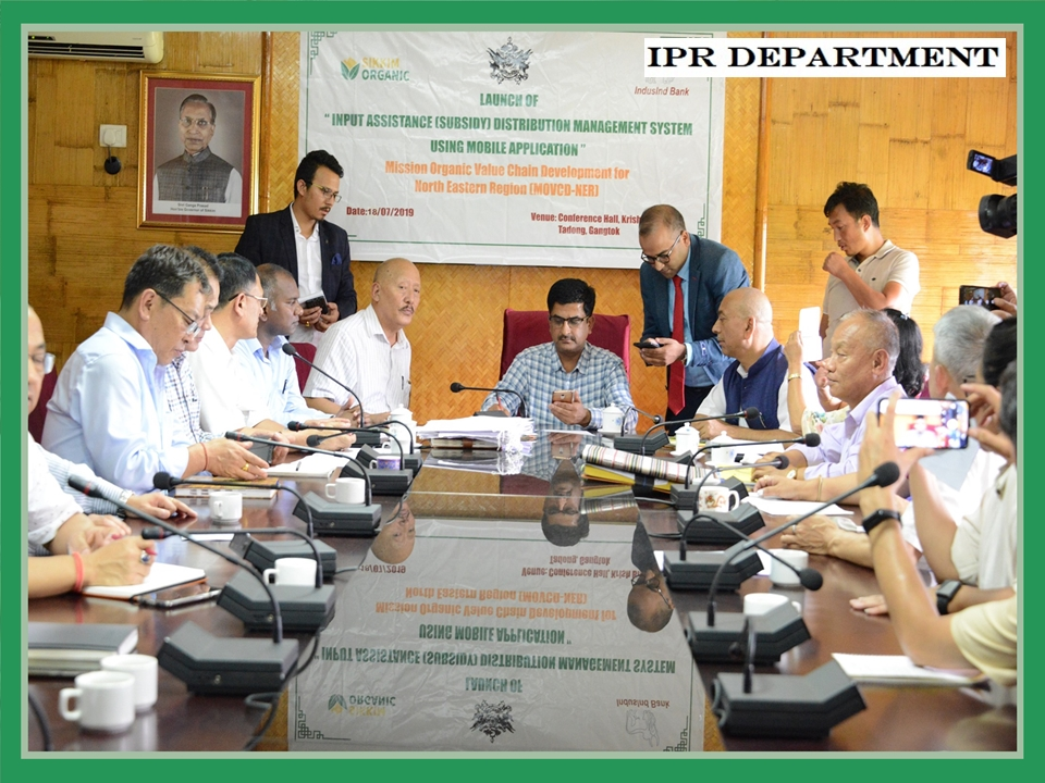 HON'BLE MINISTER SHRI L.N. SHARMA OFFICIALLY LAUNCHES INPUT ASSISTANCE (SUBSIDY) DISTRIBUTION MANAGEMENT SYSTEM USING MOBILE APPLICATION ON 18.07.2019