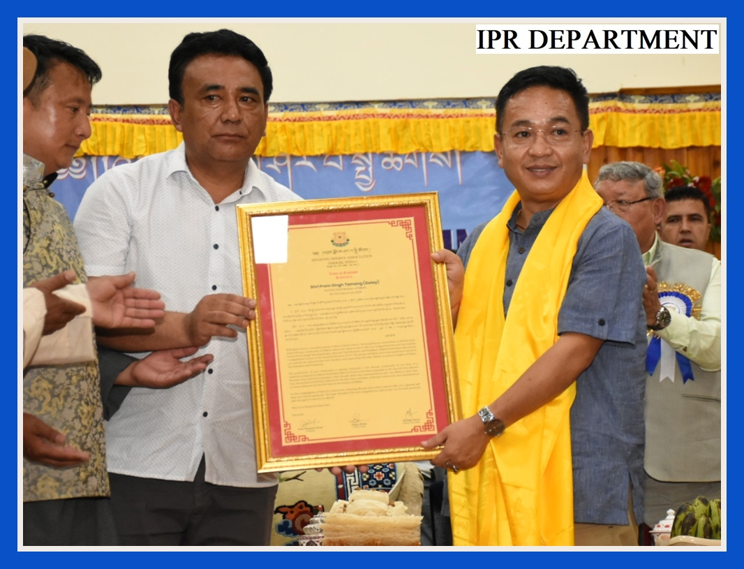 HON'BLE CHIEF MINISTER ATTENDED THE THANKSGIVING CEREMONY ORGANIZED BY DENZONG SHERPA ASSOCIATION ON 1.07.2019