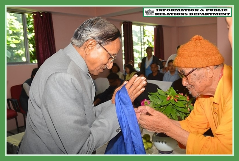 HON'BLE GOVERNOR OF SIKKIM SHRI GANGA PRASAD VISITED NAVEY SHOTAK GRAM PANCHAYAT UNIT IN EAST SIKKIM