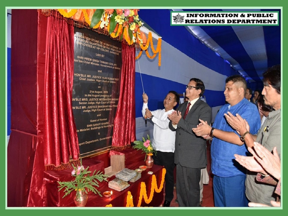 HCM AND CHIEF JUSTICE LAYS FOUNDATION STONE OF RESIDENTIAL QUARTERS OF THE HIGH COURT EMPLOYEES ON 21.08.2019