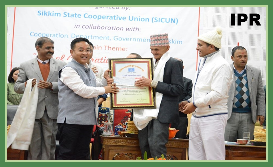 HCM ATTENDED THE 66TH ALL INDIA COOPERATIVE WEEK CELEBRATION ORGANIZED BY SIKKIM STATE COOPERATIVE UNION (SICUN) ON 20.11.2019