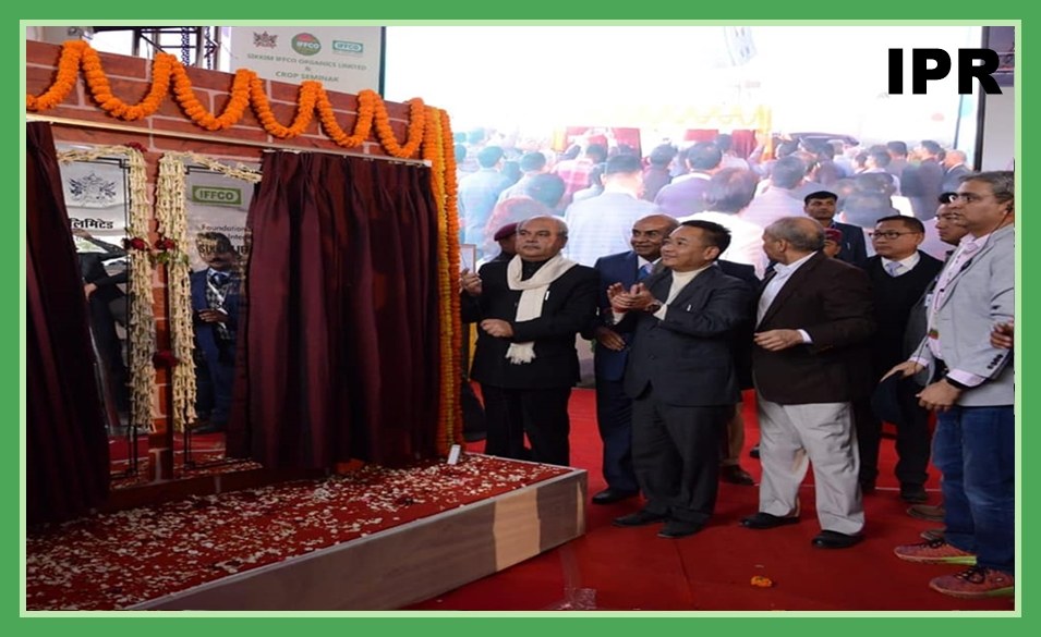 FOUNDATION STONE LAID FOR TWO INTEGRATED PROCESSING UNITS OF SIKKIM IFFCO ORGANICS LIMITED IN RANGPO EAST SIKKIM