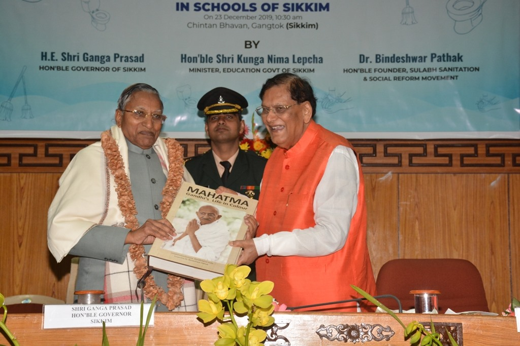 Hon'ble Governor launched the Water, Sanitation and Hygiene (WASH) project and Mobile Application at Chintan Bhawan