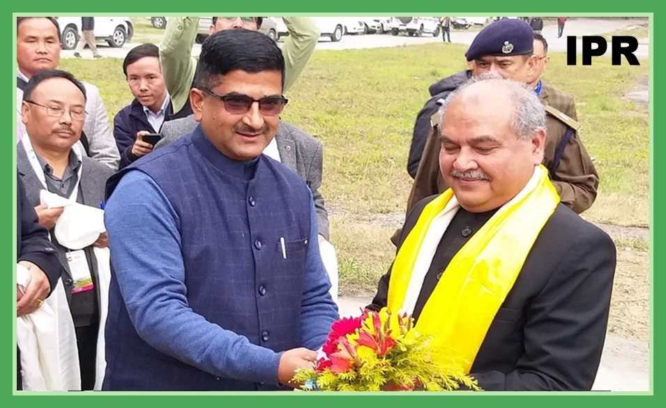Hon'ble Union Minister of Agriculture and Farmers Welfare Shri Narendra Singh Tomar arrived at Baluatar Helipad