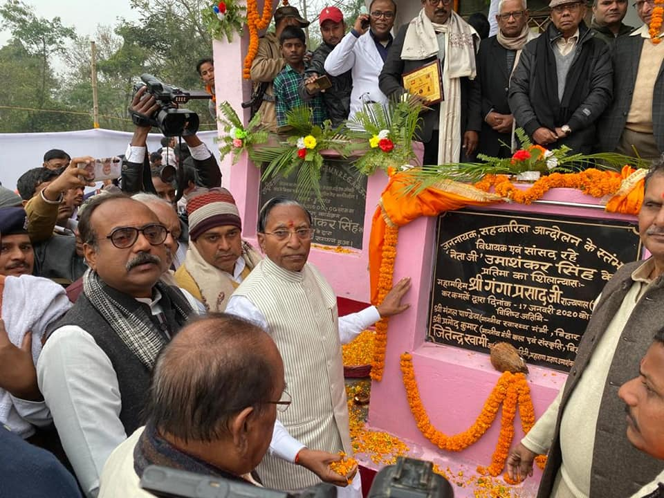 The Hon'ble Governor attended the inauguration function of statue of late Member of Parliament