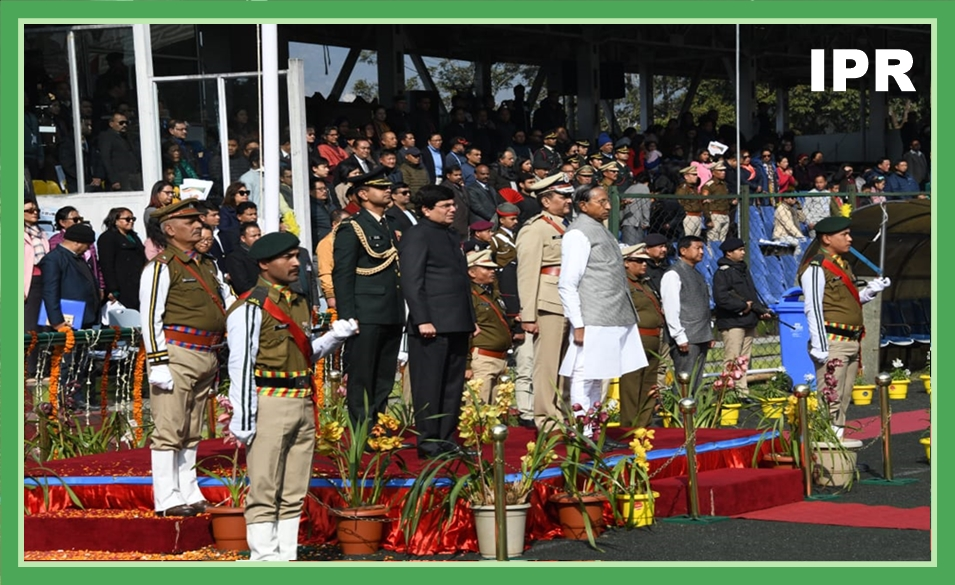 EAST SIKKIM CELEBRATED THE 71ST REPUBLIC DAY ON 26.01.2020