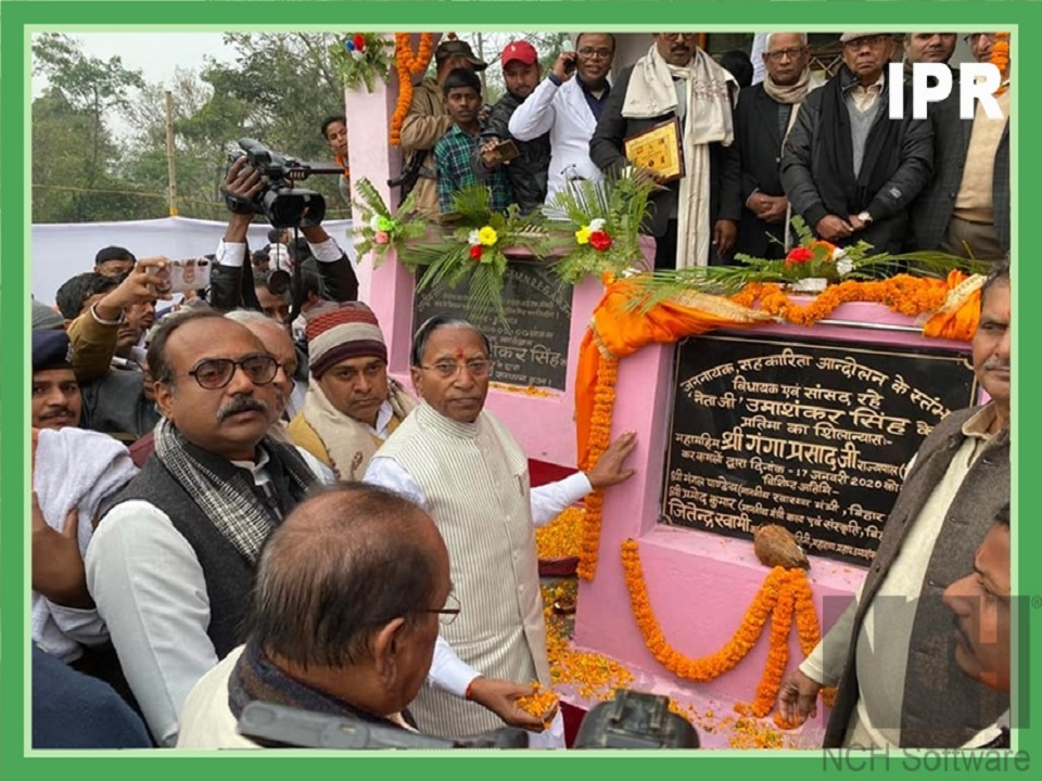 THE HON'BLE GOVERNOR ATTENDED THE INAUGURATION FUNCTION OF STATUE OF LATE MEMBER OF PARLIAMENT ON 17.01.2020