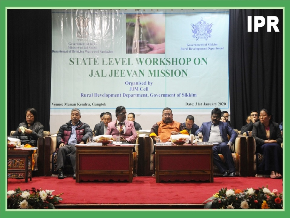 A DAY-LONG STATE LEVEL WORKSHOP ON JAL JEEVAN MISSION AT MANAN KENDRA ON 31.01.2020