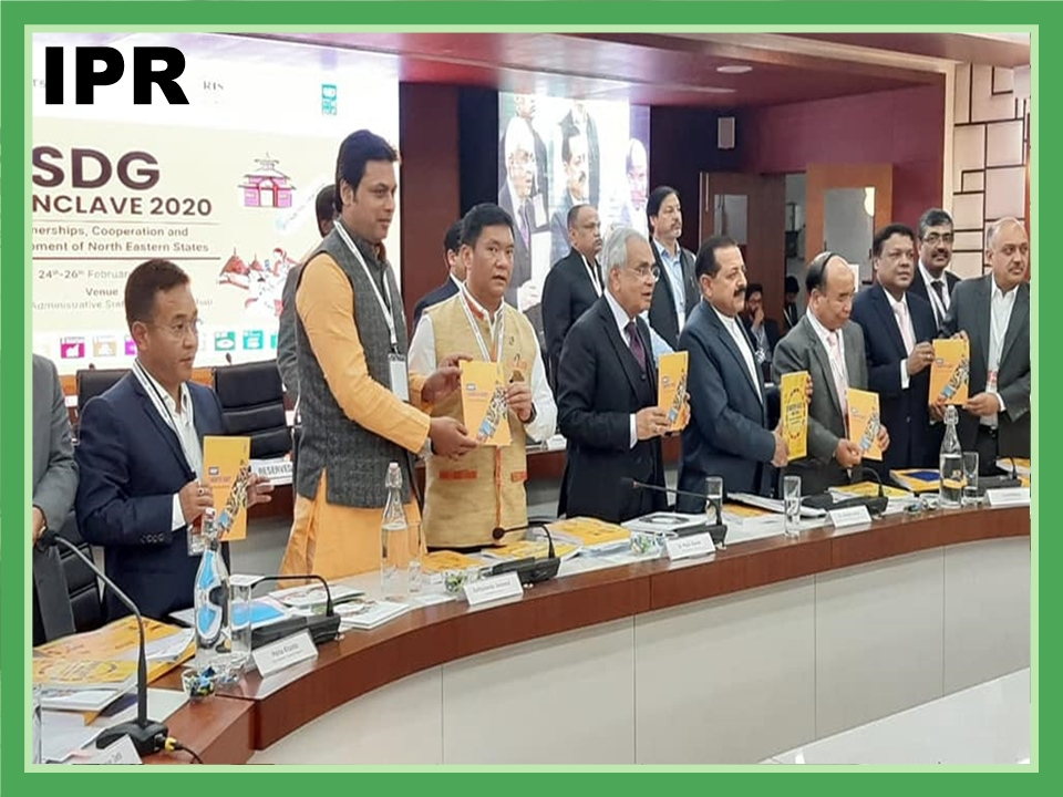 HON'BLE CHIEF MINISTER SHRI PREM SINGH TAMANG PARTICIPATED IN RELEASING THE BOOKS ON 25.02.2020