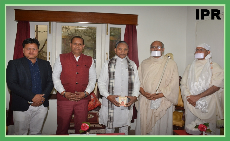 HON'BLE GOVERNOR, SHRI GANGA PRASAD GRANTED AUDIENCE TO JAIN MUNI ON 17.02.2020
