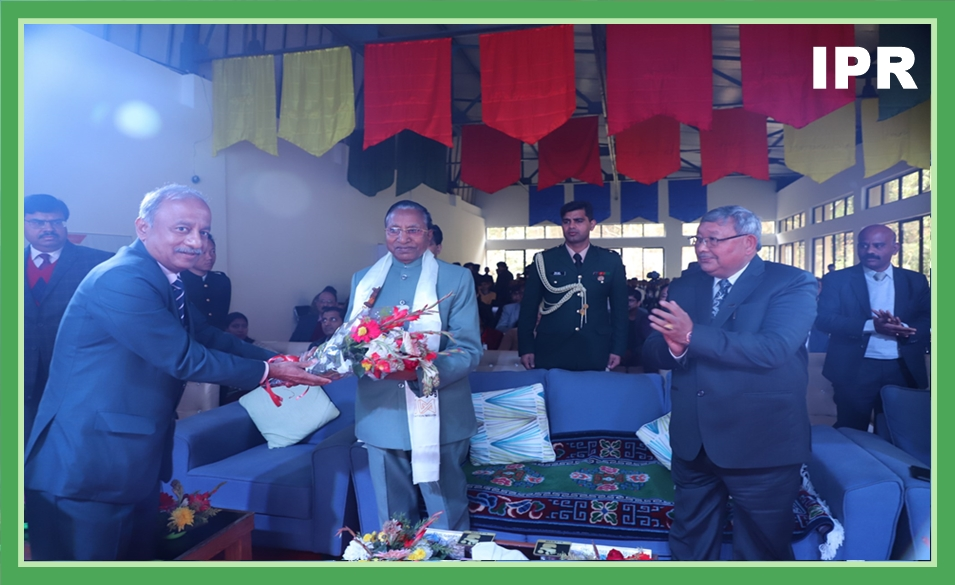 HON'BLE GOVERNOR ATTENDS THE INAUGURAL CEREMONY OF AIC-SMUTBI ON 15.02.2020