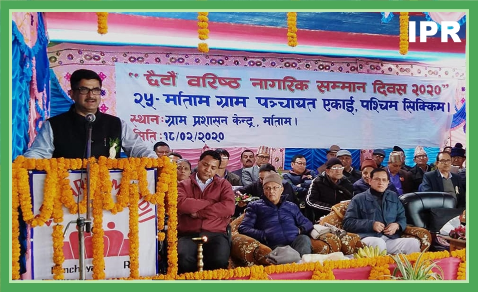SENIOR CITIZENS AND RETIRED OFFICIALS OF 25TH MARTAM GPU FELICITATED BY HON'BLE MINISTER SHRI LOK NATH SHARMA ON 18.02.2020