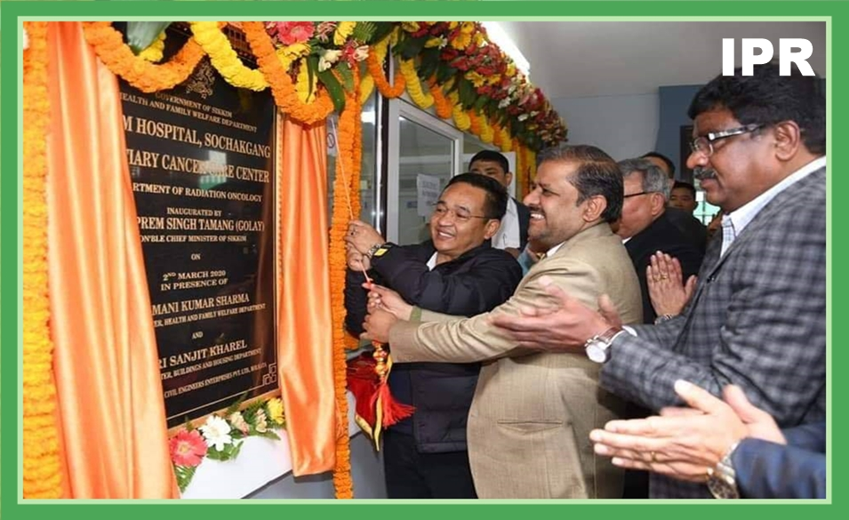 HON'BLE CHIEF MINISTER INAUGURATES TERTIARY CANCER CARE CENTRE IN NEW STNM HOSPITAL ON 02.03.2020