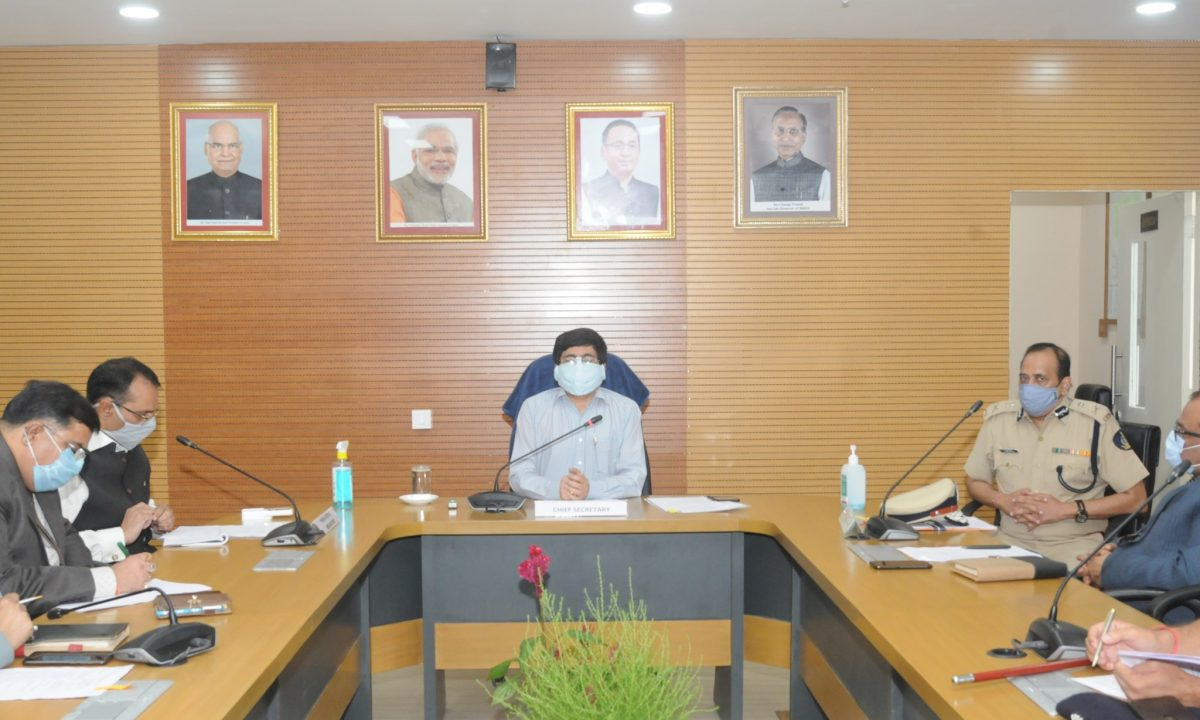 A meeting was held to discuss the celebration of upcoming Gandhi Jayanti