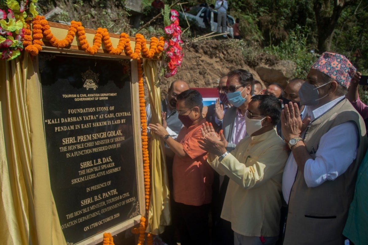 The Hon'ble Chief Minister laid the foundation stone of Kali Darshan Yatra at Gadi