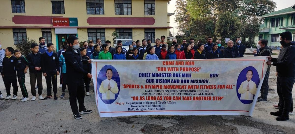 The Sports & Youth Affairs Department organizes CM's One Mile Run in Mangan