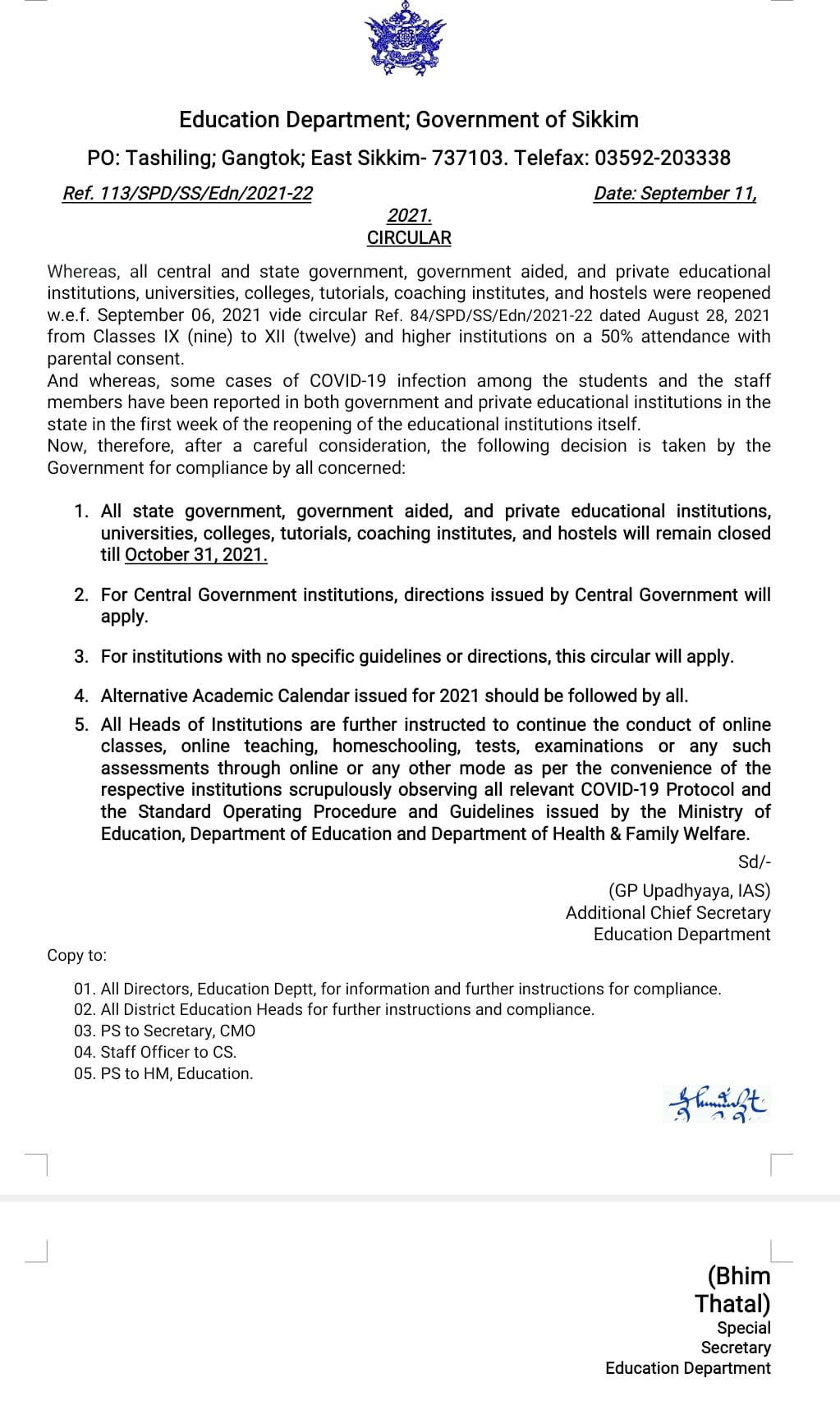 Circular from Education Department, Government of Sikkim regarding closure of all educational institutions in the State till October 31, 2021